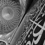 イラン2019(イラン)